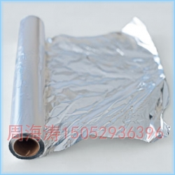Automotive aluminum